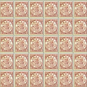 1897 Imperial Chinese Post half-cent postage stamp