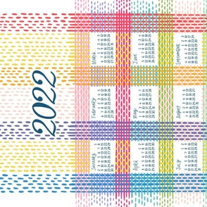 Tokodots stitches 2021 Calendar tea towel