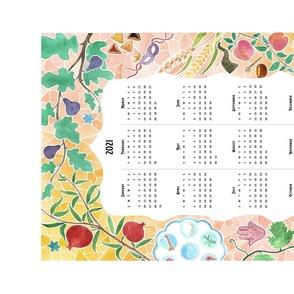 Jewish Tea Towel - 2021 Calendar with Warm Yellow Tones