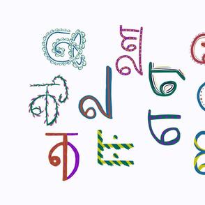 Tamil Vowel Tea Towel
