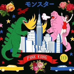 Pink Kong--black