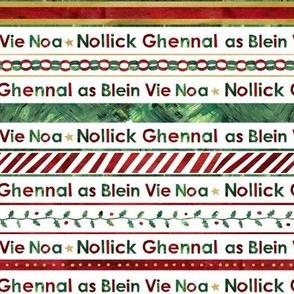 BG - Nollick ghennal ribbon - Horizontal stripe