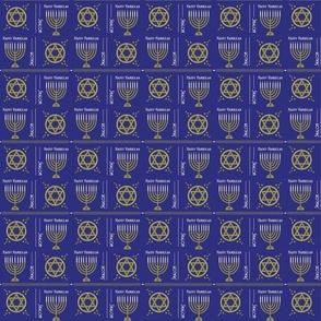 shalom blue sm