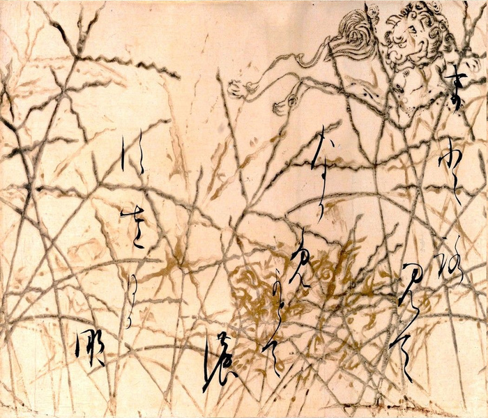 118-7   Image from a long Hand Scroll from a selection of early 1600s Japanese Poetry