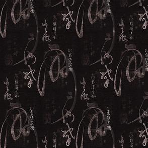 Chalkboard Kanji