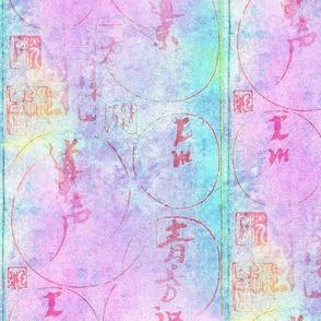 Colorful Japanese Kanji Tiles