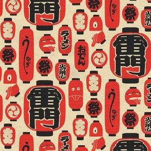 Lantern Obake - Red