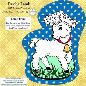 Pascha Lamb, Front Only