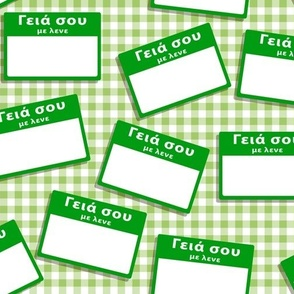 Scattered Greek 'hello my name is' nametags - green on gingham