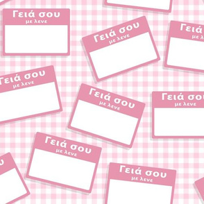 Scattered Greek 'hello my name is' nametags - light pink on baby pink gingham