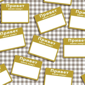 Scattered Russian 'hello my name is' nametags - mustard  on grey gingham