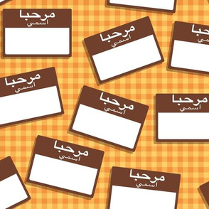 Scattered Arabic 'hello my name is' nametags - brown on yellow-orangegingham