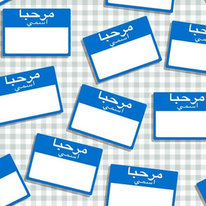 Scattered Arabic 'hello my name is' nametags - blue on gingham