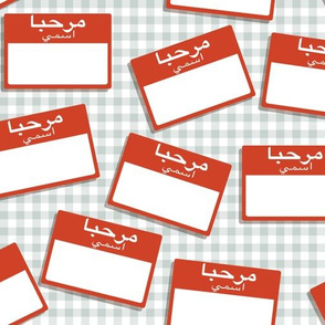 Scattered Arabic 'hello my name is' nametags - red on grey gingham