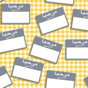 Scattered Arabic 'hello my name is' nametags - grey on yellow gingham
