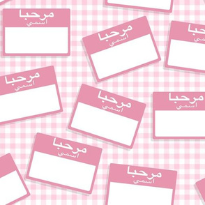 Scattered Arabic 'hello my name is' nametags - light pink on baby pink gingham
