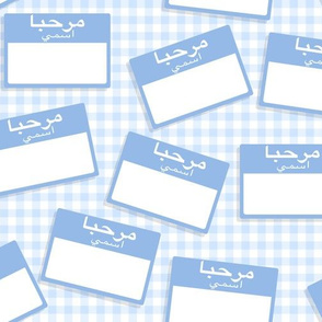 Scattered Arabic 'hello my name is' nametags - light blue on baby blue gingham