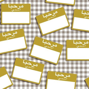 Scattered Arabic 'hello my name is' nametags - mustard on grey gingham