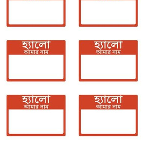 Cut-and-sew Bengali 'hello my name is' nametags in red