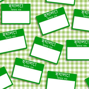 Scattered Bengali 'hello my name is' nametags - green on light green gingham