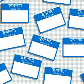 Scattered Bengali 'hello my name is' nametags - blue on grey gingham