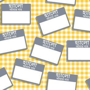 Scattered Bengali 'hello my name is' nametags - grey on yellow gingham