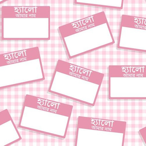 Scattered Bengali 'hello my name is' nametags - light pink on baby pink gingham