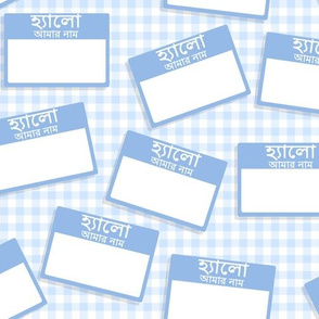 Scattered Bengali 'hello my name is' nametags - light blue on baby blue gingham