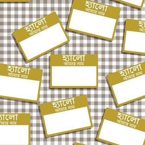 Scattered Bengali 'hello my name is' nametags - mustard on grey gingham