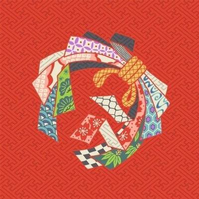 Abare Noshi - Red