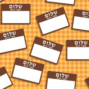 Scattered Hebrew 'hello my name is' nametags - brown on yellow/orange gingham