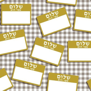 Scattered Hebrew 'hello my name is' nametags - mustard on grey gingham