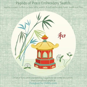 pagoda of peace embroidery swatch - green