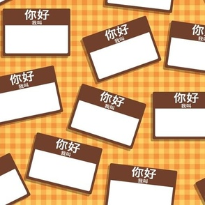 Scattered Chinese 'hello my name is' nametags - brown on orange and gold gingham