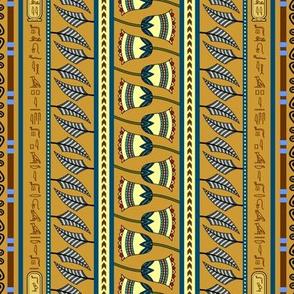 Anck-Sun-Sesen's Stripe ©Julee Wood