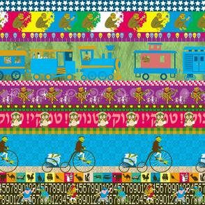 Tadpole Tanuki Train Kawaii!!!