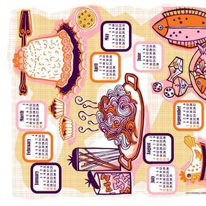 Calendar2014_Menu