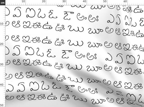 Fabric by the Yard Telugu Alphabet