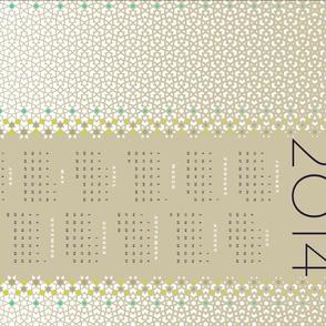 mashrabiya calendar towel