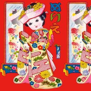 vintage kids traditional japanese oriental chinese dolls girls toddler children kimono geisha flowers princess fans flowers brides bridal mirrors