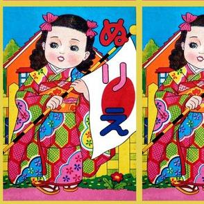 vintage kids traditional japanese oriental chinese dolls girls nursery toddler children kimono geisha flowers flags sun garden house anime manga