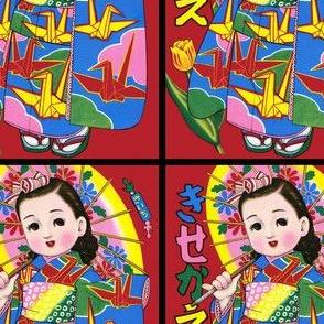 vintage kids kitsch kawaii kimono japanese oriental geisha girls paper cranes umbrella toddler nursery chinese coloring book children child manga