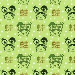 Kokeshi Frog Girl