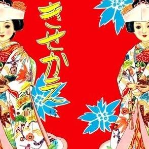 vintage retro traditional japanese oriental chinese dolls kimono geisha flowers princess brides bridal