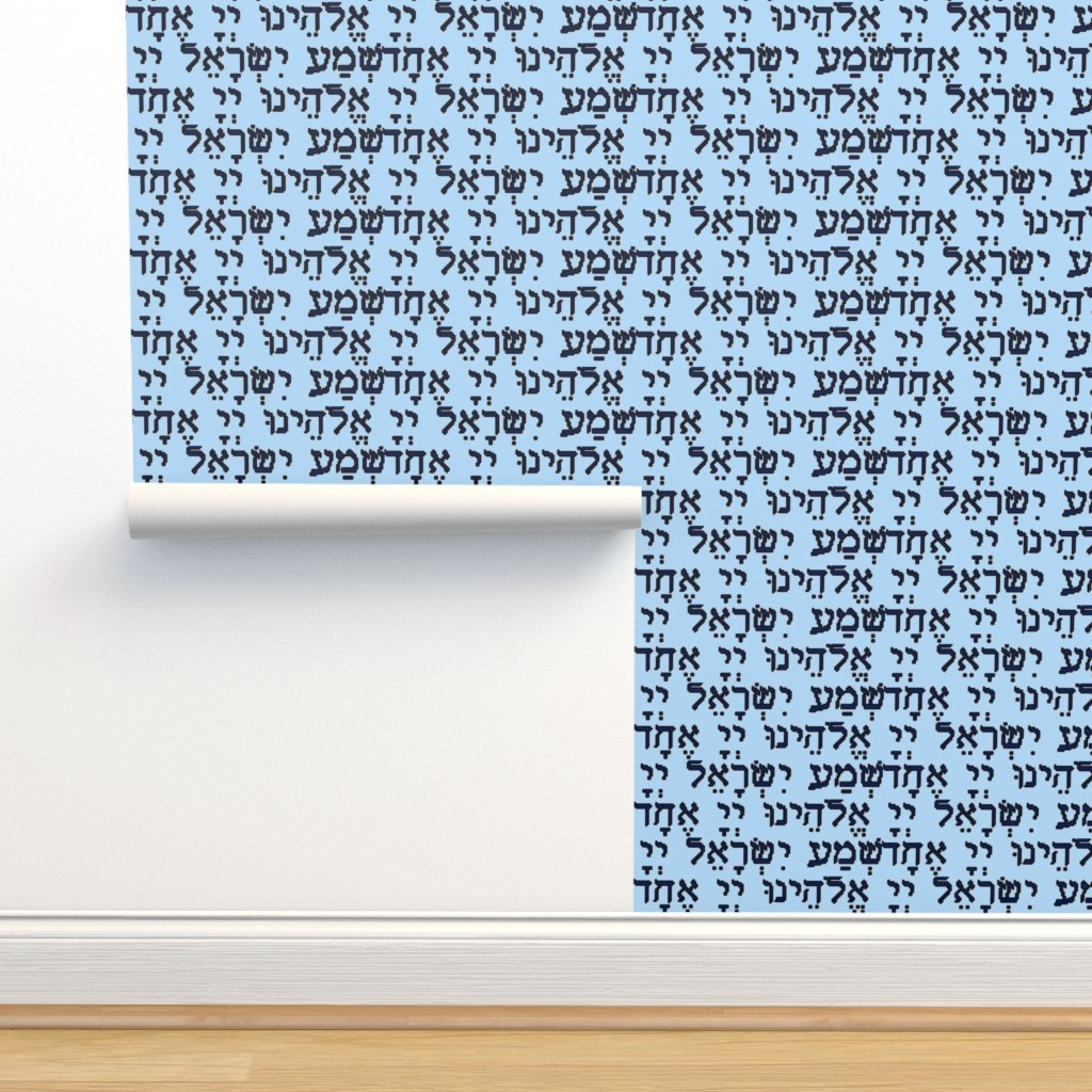 Isobar Durable Wallpaper featuring SHEMA No 5 by winterblossom