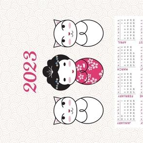 Kawaii Kokeshi 2021 Calendar