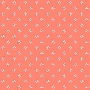 Coral Pi diamonds