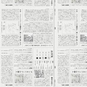 5950068-japanese-newspaper-by-alyce_bhq