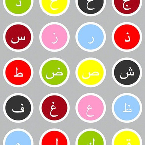 604162-arabic-alphabet-by-mslagha