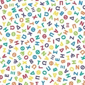 ditsy Greek alphabet - rainbow on white